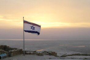Najważniejsze wynalazki i odkrycia Izraela