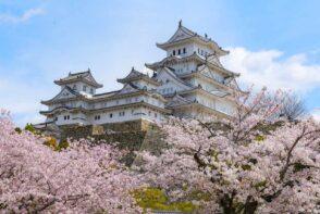 Najważniejsze wynalazki i odkrycia Japonii